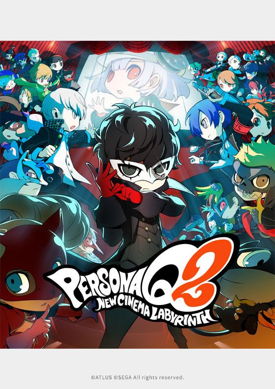 ペルソナQ2 ニュー シネマ ラビリンス ゲーム内アニメーション