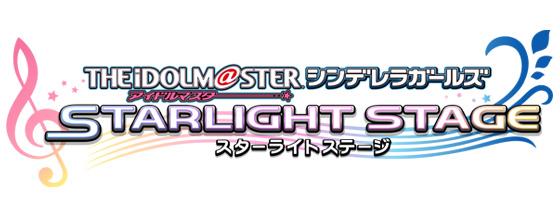 アイドルマスター シンデレラガールズ スターライトステージ5周年記念 アニメPV