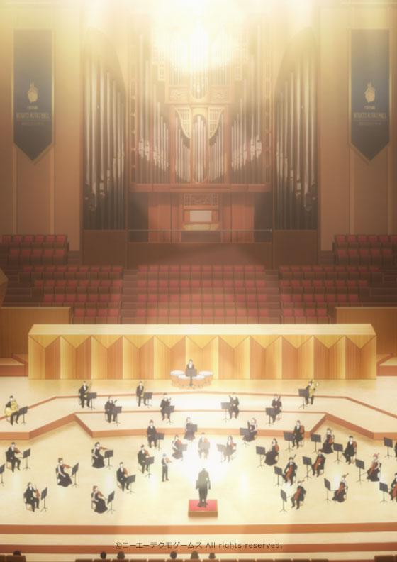 金色のコルダ スターライトオーケストラ